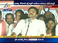 Pawan Kalyan: Will never forget Cong, BJP for doing injustice to AP