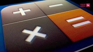 تكنولوجيا شاشات اللمس     -