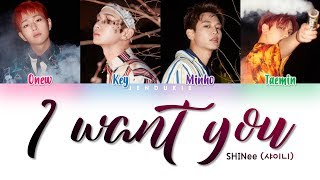 shinee-%ec%83%a4%ec%9d%b4%eb%8b%88-i-want-you-lyrics-color-coded-hanromeng.jpg