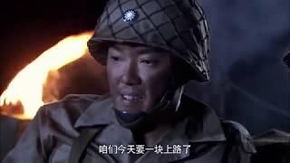 Bốn nữ đặc công cưỡi ngựa xung trận giết Nhật, dũng mãnh phá vòng vây cứu đồng đội