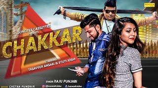 Chakkar – Raju Punjabi – Kajal Aariya