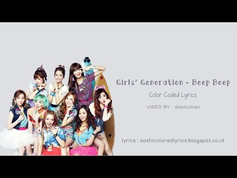 Girls' Generation (SNSD) - Beep Beep [Color Coded Lyrics]