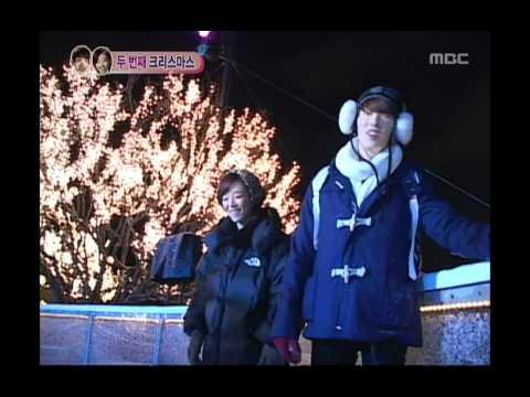 우리 결혼했어요 - We got Married, Jo Kwon, Ga-in(58) #05, 조권-가인(58) 20110101