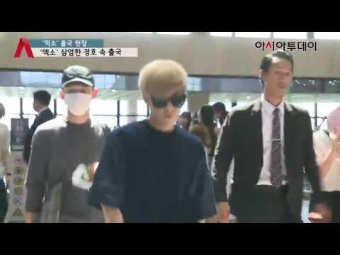 엑소(EXO), 삼엄한 경호 속 출국 '작전명: 엑소 공항 출입 작전'