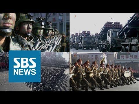 북한 건군 70년 열병식…현장영상 전격 공개 (풀영상) / SBS