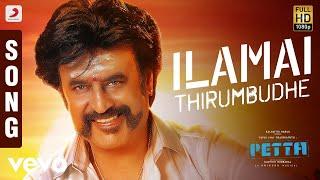Petta - Ilamai Thirumbudhe Tamil Song | Rajinikanth | Anirudh Ravichander