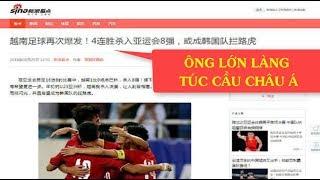 Báo Trung Quốc khen ngợi và cay đắng thừa nhận Đội nhà không bằng Olympic Việt Nam - News Tube