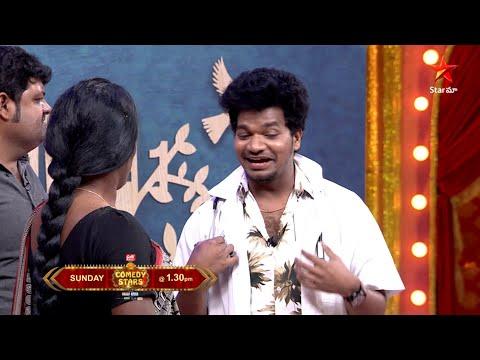 Promo: Comedy Stars ft. Chandra, Mukku Avinash