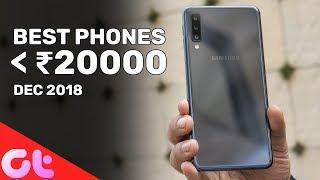 TOP 7 BEST PHONES UNDER 20000 (2018)