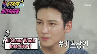 [CONTACT INTERVIEW★] Ji Chang Wook Close Interview Ⅱ 20170723