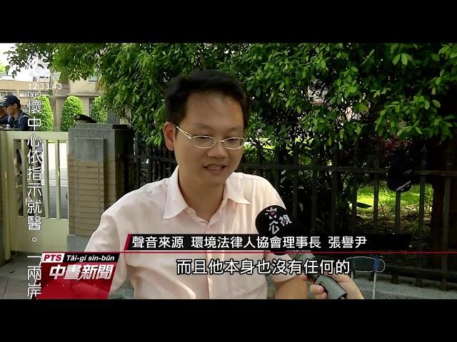環團連署要求下台 環保署長張子敬:尊重