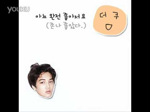 120428 EXO-K Kai fansign voice recording