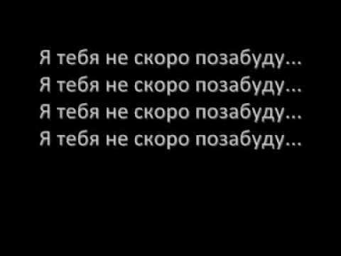 Ляпис Трубецкой- Евпатория