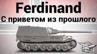 Ferdinand - C приветом из прошлого