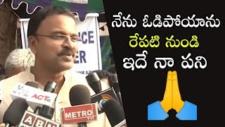Jana Sena Lakshminarayana gives amazing reply after losing..