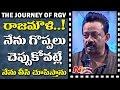 RGV Full Speech @ Shiva To Vangaveeti..