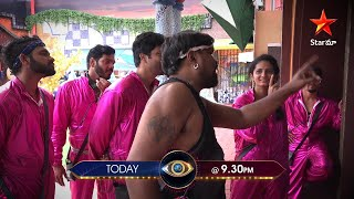 Bigg Boss Telugu 4- Latest promo- Contestants express ange..