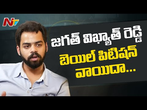 Jagat Vikhyat Reddy bail petition postponed for tomorrow over Bowenpally kidnap case