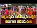 USA : Bathukamma, Dasara celebrations in New Jersey