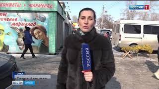 Специалисты Россельхознадзора сегодня объехали все омские рынки