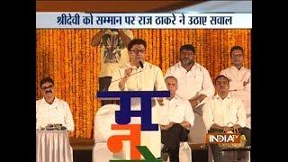 Why was Sridevi wrapped in tricolour..?: Raj Thackeray..