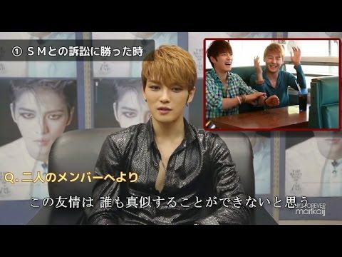 ジェジュンが選んだ20代で幸せな瞬間BEST3 JYJ Jaejoong 김재중