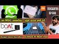 Technews Telugu,We Cant Send MSG On Whatsapp,Xiaomi Folding Phone,Boat Sound Bar || In Telugu ||