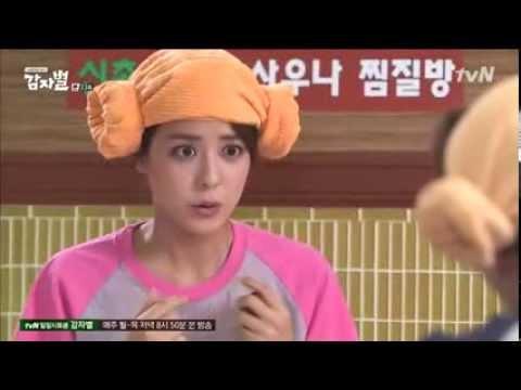 Fujii Mina Sitcom Ep 33 Part 1
