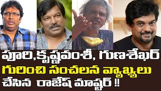 Rakesh Master reveals lives of Ravi Teja, Charmi & Kri..