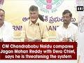 Chandrababu compares YS Jagan with Dera chief; says he is threatening the system