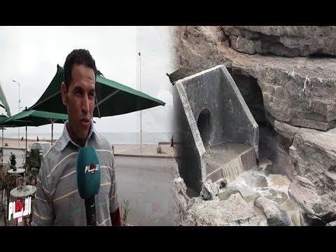 معاناة ساكنة سيدي موسى بسلا مع تصريف مياه الصرف الصحي في البحر