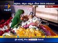 Parrot Visits Seetha Rama Kalyanam as Special Guest