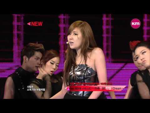 스테파니_Game@뮤직트라이앵글(MusicTriangle)20121010