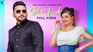 Sohni Kudi – Deep Dhillon – Jaismeen Jassi