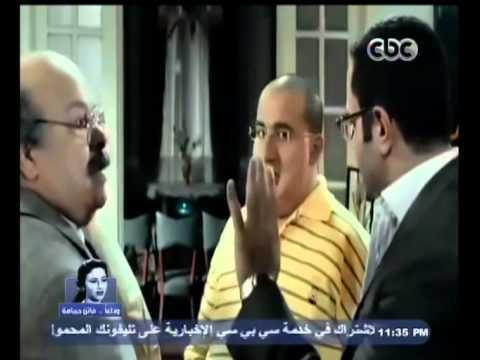 مشهد الضحكه من فيلم اكس لارج Videomovilescom