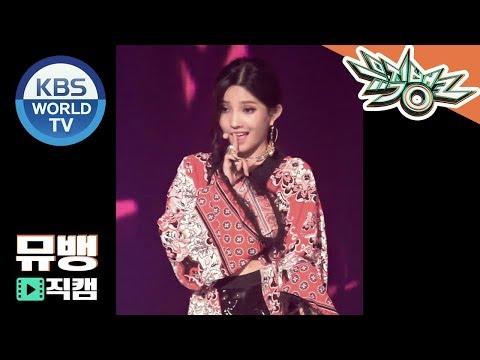 [FOCUSED] (G)I-DLE's SOYEON - HANN (Alone) [Music Bank / 2018.08.24]