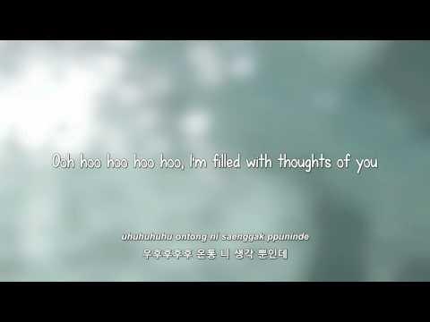 2AM- 너도 나처럼 (I Wonder If You Hurt Like Me) lyrics [Eng.   Rom.   Han.]