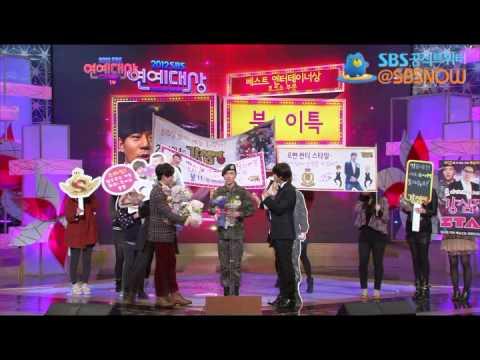 [이병 이특 깜짝등장] SBS 2012 연예대상