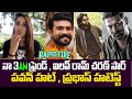 I love Ram Charan : Kavya Thapar | Rapid Fire with Ek Mini Katha Team | Santhosh Shobhan | IG Telugu