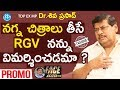Chittoor MP Dr.Sivaprasad's Exclusive Interview - Promo