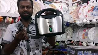 (সেন্ডউইচ মেকার) সেন্ডউইচ মেকার এর দাম | sandwich maker price bd