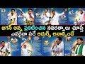 Special Video on YS Jagan Navaratnalu Scheme