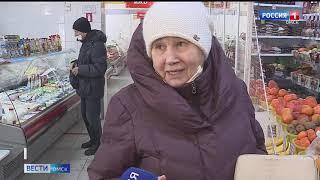 «Вести Омск», итоги дня от 15 марта 2021 года