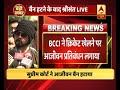 Supreme Court lifts Sreesanth's life ban by BCCI  - 09:12 min - News - Video
