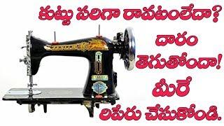 Sewing / Tailoring machine problems # sewing machine repairs # tips # DIY # part 80