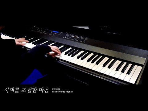 이누야샤 犬夜叉 OST :