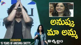 Charmme Kaur lovely words on Anushka Shetty wins hearts..