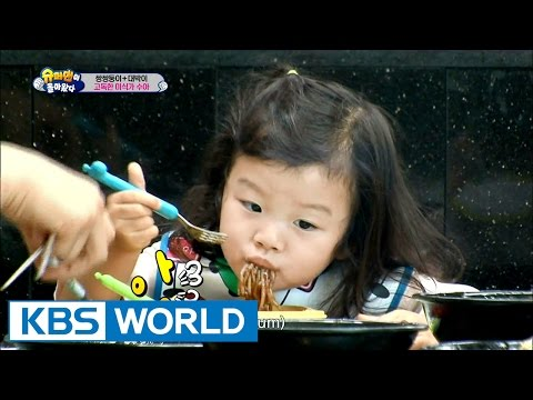 Twins & 5 siblings' House - Real lonely gourmand Sua (Ep.135 | 2016.06.26)