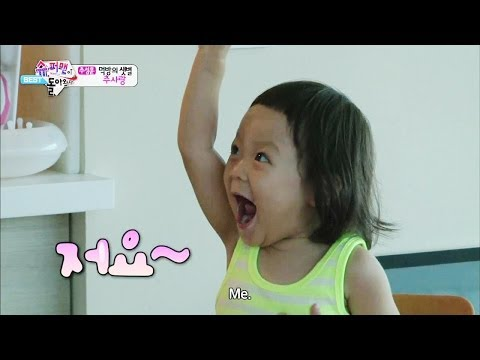 The Return of Superman - Choo Sarang, the New Best Eater on TV