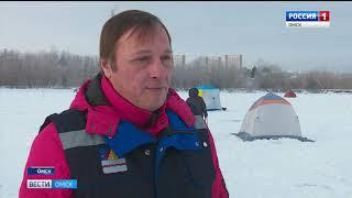 Любителям зимней рыбалки напомнили о мерах безопасности на водоёмах